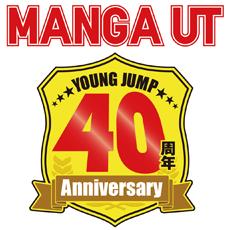 MANGA Weekly Young Jump